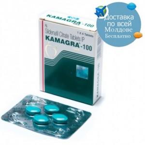 Дженерик Виагры Kamagra Gold 100