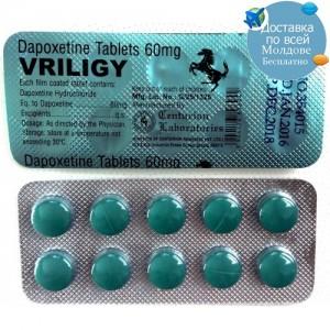 Дженерик Дапоксетин 60 мг (Vriligy)