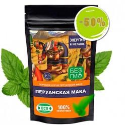 Перуанская Мака - для улучшения эрекции
