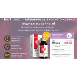 Heart Tonic средство от гипертонии