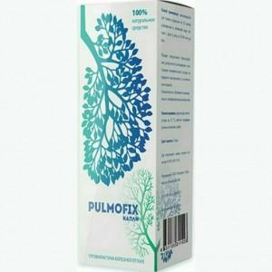Pulmofix - средство от заболеваний дыхательных путей