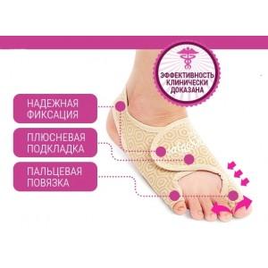 ValgoSocks - носочки от косточки