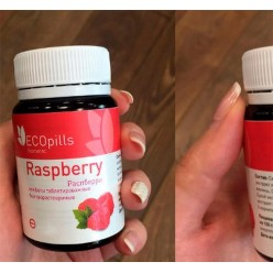 Малиновый жиросжигатель Eco Pills Raspberry