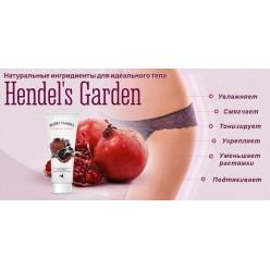 Гранатовая эмульсия от Hendel's Garden
