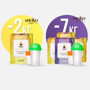 Shoko Light/Night средство для похудения
