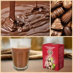 «Chocolate Slim» шоколад для похудения
