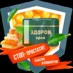"""Крем-воск """"Здоров"""" от простатита"""